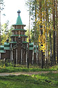 Travel to Ekaterinburg