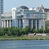 Legislative Assembly Ekaterinburg