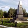 Middle Ural