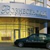 Voznesensky Hotel. Conference hall