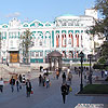 Ekaterinburg City tours