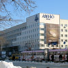 GRAND-AVENUE HOTEL Ekaterinburg hotels