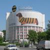 ISET HOTEL Ekaterinburg hotels