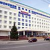 NEFTYANIK HOTEL Tyumen hotels