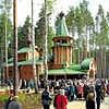 Trans-Siberian train tour Ekaterinburg