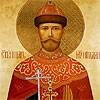 Last Romanovs