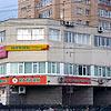 SV HOTEL Tyumen hotels