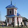 Ural Region. Nizhnyaya Sinyachikha