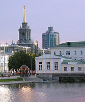 Ekaterinburg city center